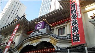 Kabukiza_feb_hanagata