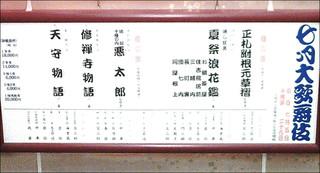 Kabukiza_oma